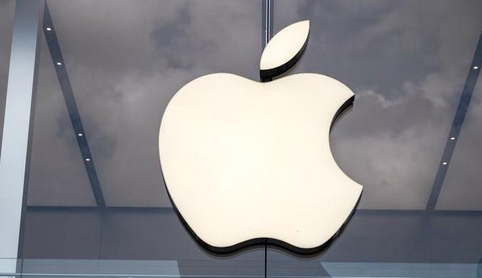 Apple, cinsiyet ayrımı yaşadığını iddia eden çalışanını süresiz izne çıkardı