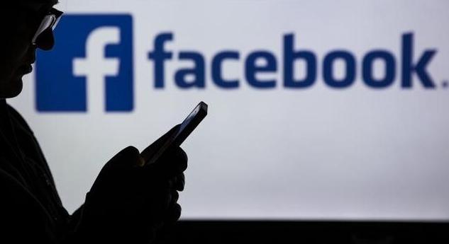 Erişim sorunu Facebook'u sarstı